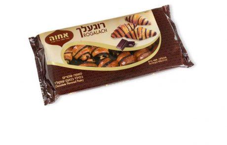 """<span class=""""entry-title-primary"""">חברת אחוה משיקה מארז מוצרי מאפה חדש: רוגעלך – מאפה שמרים במילוי בטעם שוקולד</span> <span class=""""entry-subtitle"""">עוגיות מבצק שמרים נימוח ממולאות קרם שוקולד באריזת 400 גרם ובמחיר שווה לכל נפש</span>"""