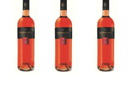 """<span class=""""entry-title-primary"""">לרגל חנוכה 'יקבי ברקן' משיקיםיין רוזה חצי יבש, מתקתק מסדרת קלאסיק המוכרת והאהובה</span> <span class=""""entry-subtitle"""">יין ייחודי זה מלא בארומות פריחת הדרים ותות שדה, מלוות ברמזים לאשכולית אדומה וורדים, צבעו ורדרד סמוק. בפה, היין קליל ופירותי, ובעל חמיצות מרעננת</span>"""