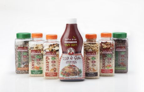 "<span class=""entry-title-primary"">פנינה רוזנבלום משיקה מוצרים מבוססי מזון טבעי</span> <span class=""entry-subtitle"">סדרת ""בריאות מהטבע"" מציגה חדשנות מוצרית</span>"