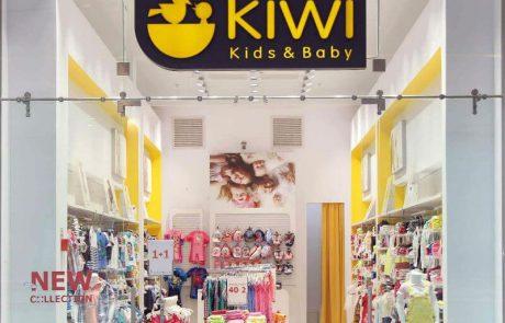 "<span class=""entry-title-primary"">רשת האופנה לילדים KIWIממשיכה להתרחב ופותחת סניף חדש ברח' רבי עקיבא 47 בבני ברק</span> <span class=""entry-subtitle"">הסניף החדש מעוצב בהתאם לקונספט של הרשת המתמקד בסגנון עדכני וצבעוני עם מראהצעיר ואופנתי</span>"