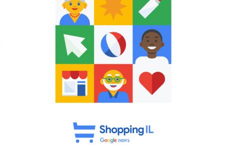 """<span class=""""entry-title-primary"""">Google הקימה במהלך חודש אוגוסט את האקדמיה של ShoppingIL.</span> <span class=""""entry-subtitle"""">מטרתה לסייע לבעלי עסקים לשפר את הנוכחות הדיגיטלית העסקית ולתת להם כלים . במכירות אונליין.</span>"""