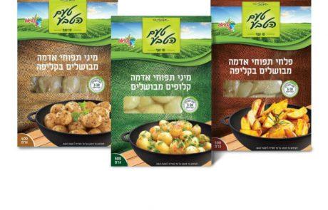 "<span class=""entry-title-primary"">ארוחת תפו""א ב-3 דקות: מוצר חדשני של שטראוס טעם הטבע מקצר את זמן הכנת תפוחי האדמה</span> <span class=""entry-subtitle"">המוצרים החדשים: פלחי תפוחי אדמה מבושלים, מיני תפוחי אדמה מבושלים וקלופים ומיני תפוחי אדמה מבושלים בקליפה</span>"