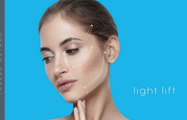 שיטה מהפכנית למתיחת עור פנים רפוי בעזרת חוטים נספגים – ללא צלקות וללא ניתוחים