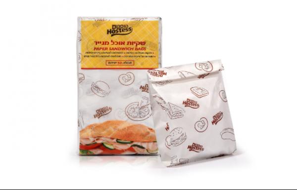 המותג הוסטס מציג – מארז שקיות אוכל עשויות נייר מעוצב.