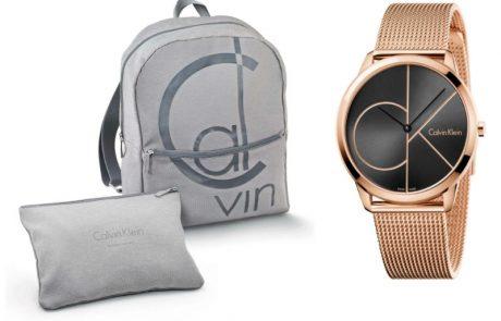 """<span class=""""entry-title-primary"""">מבצע אופנתי: בקניית שעון Calvin Klein מקבלים תיק קלווין קליין אופנתי במתנה</span> <span class=""""entry-subtitle"""">המבצע ברשת חנויות אימפרס - עד ה-31.7.17 או עד גמר המלאי</span>"""