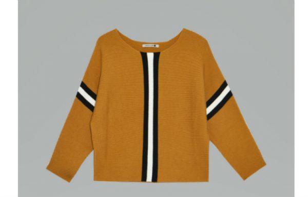 רשת האופנה המובילה 'תמנון' יוצאת במבצע משתלם במיוחד.