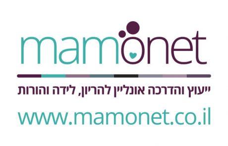 """<span class=""""entry-title-primary"""">לראשונה בישראל: מאמונט – mamOnet – אתר אינטרנט המרכז ייעוץ והדרכה אונליין להריון, לידה והורות</span> <span class=""""entry-subtitle"""">מיטב המומחים בתחום, להדרכות וייעוץ אישי או קבוצתי בחדרים וירטואליים</span>"""