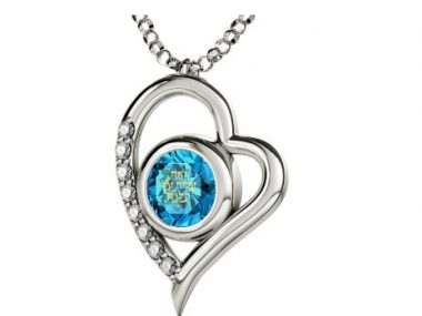 "<span class=""entry-title-primary"">מותג התכשיטים NANO Jewelry משיק סדרת תליונים יוקרתית.</span> <span class=""entry-subtitle"">סדרת תליונים יוקרתית לאשה עם הפיוט ""אשת חיל"" מוטבע בתוכו.</span>"