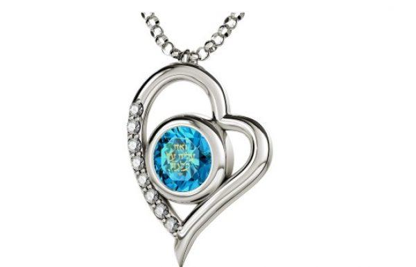 מותג התכשיטים NANO Jewelry משיק סדרת תליונים יוקרתית.