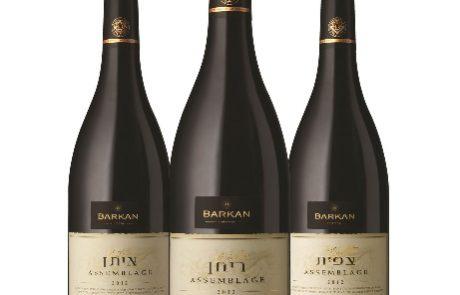 "<span class=""entry-title-primary"">'יקבי ברקן' משיקים בציר חדש לסדרת האיכות Assemblage: איתן, ריחן וצפית – בציר 2013</span> <span class=""entry-subtitle"">סדרת איכות של בלנדים מקומיים כאשר כל יין ייחודי בטעמו ומורכב מהזנים המאפיינים את אותו אזור</span>"