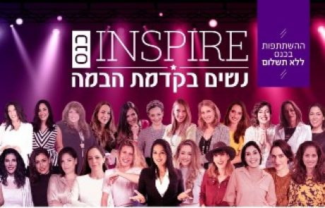 "<span class=""entry-title-primary"">כנס הנשים הדיגיטלי הגדול בישראל.</span> <span class=""entry-subtitle"">הכניסה לא כרוכה בתשלום ומותנית ברישום מראש.</span>"