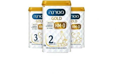 "<span class=""entry-title-primary"">עידן חדש בתזונת תינוקות על המדפים בישראל: מטרנה GOLD עם רכיב הזהב הסודי של אמא</span> <span class=""entry-subtitle"">תחליף חלב (תמ""ל) המכיל את הרכיב הייחודי HM-O - הרכיב המסקרן והנחקר ביותר בחלב אם שנועד לשיפור המערכת החיסונית של התינוק ולהפחתת אלרגיות וזיהומים</span>"