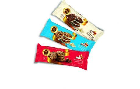"<span class=""entry-title-primary"">הכירו את סדרת השוקולד צ'יפס החדשה של עלית: עוגיות שוקו עם שברי שוקולד ותחתיות שוקולד</span> <span class=""entry-subtitle"">העוגיות ליד הקפה של החורף... עם 40% מוצקי קקאו - בשלושה טעמים</span>"