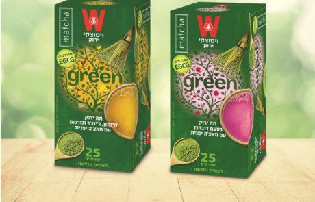 """<span class=""""entry-title-primary"""">ויסוצקי משיקה סדרת תה ירוק בתוספת אבקת מאצ'ה יפנית אמיתית: דובדבן וקינמון-ג'ינג'ר</span> <span class=""""entry-subtitle"""">מאצ'ה היא אבקת תה ירוק טחונה. מדובר בעלים של התה הירוק המופקים מצמח הקמיליה סינזס אשר טוחנים אותם לאבקה דקה דקה</span>"""