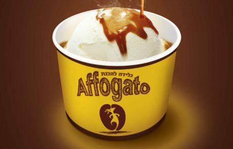 "<span class=""entry-title-primary"">רשת Yellow בשיתוף פעולה עם גלידות נסטלה: משיקה גלידת אפוגטו – גלידה עם שוט של אספרסו</span> <span class=""entry-subtitle"">גלידת שמנת איכותית עם גרגירי וניל שתאפשר הכנה במקום של אפוגטו - קינוח איטלקי קייצי - במקפיאים בסניפי Yellow </span>"