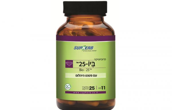 """פרוביוטיקה ביו 25™ – ה""""יהלום"""" להקלת הנפיחות בבטן."""