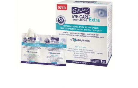 "<span class=""entry-title-primary"">חדש מד""ר פישר: EYE-CARE sensitive Extra –מגבונים לניקוי אזור העיניים, העפעפיים והריסים</span> <span class=""entry-subtitle"">מתאימים לפני שימוש במשחות וטיפות עיניים ולהסרת איפור ומקלים גם בעיניים עייפות כתוצאה מצפייה במסכים ובסמארטפון</span>"