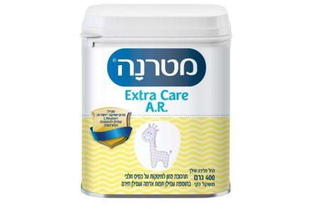"""<span class=""""entry-title-primary"""">לראשונה בישראל: תחליף חלב לתינוקות פולטים המכיל פרוביוטיקה ייחודית שהוכחה מחקרית כמסייעת להפחתת תדירות הפליטות</span> <span class=""""entry-subtitle"""">מטרנה Extra Care A.R מיועד להפחתת תדירות הפליטות - תופעה שכיחה מאוד בקרב תינוקות מגיל לידה ועד גיל שנה</span>"""