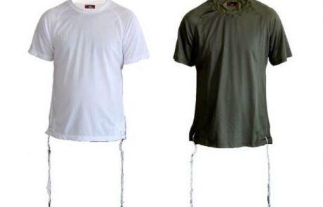 """<span class=""""entry-title-primary"""">רשת H&O נבחרה ע""""י צה""""ל לספק מוצרים ייעודיים לחיילים. בתמונה לדוגמה: חולצת דרייפיט עם ציצית</span> <span class=""""entry-subtitle"""">החל מחודש יולי, מועמדים לשירות ביטחון שיתגייסו לצה""""ל יקבלו """"כרטיס כוכבים"""" לרכישת פריטי הלבשה תחתונה ומוצרים נלווים לקראת גיוס חורף</span>"""