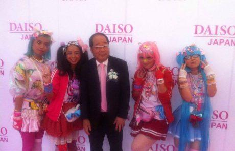 """<span class=""""entry-title-primary"""">סניף חדש של דייסו יפן DAISO JAPAN נפתח היום (א', 29.7.18) במתחם """"Gסינמה סיטי"""" בראשון לציון</span> <span class=""""entry-subtitle"""">הפתיחה החגיגית התקיימה במעמד נשיא ומייסד רשת DAISO JAPAN העולמית, הירוטאקה יאנו, שהגיע מיפן לכבד בנוכחותו את ההשקה הססגונית  </span>"""