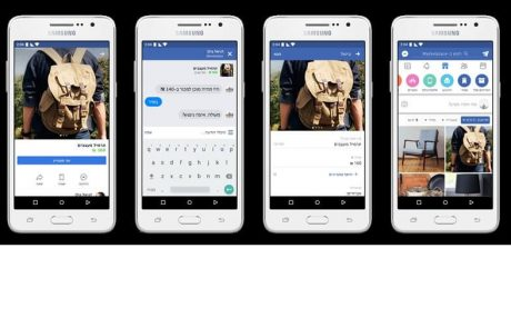 """<span class=""""entry-title-primary"""">פייסבוק השיקה בישראל זירת מכירה וקנייה – Marketplace</span> <span class=""""entry-subtitle"""">הפעילות מותרת מגיל 18. העלייה לאוויר תהיה הדרגתית בקרב כל המשתמשים</span>"""