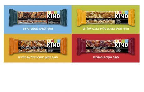 "<span class=""entry-title-primary"">Kind– חטיף טעים ומזין מארה""ב מגיע לישראל באריזה שקופה המאפשרת לראות את כל הרכיבים</span> <span class=""entry-subtitle"">אריזת החטיפים שקופה וכך גם כל הרכיבים: אגוזים, שקדים ופירות. השיווק על ידי חברת שטראוס</span>"