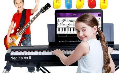 "<span class=""entry-title-primary"">כל אחד יכול ללמוד לנגן תוך שעה ובחינם שיר חנוכה אהוב בפסנתר או גיטרה באתר נגינה negina.co.il</span> <span class=""entry-subtitle"">אתר האינטרנט הגדול ביותר בישראל ללימוד פסנתר וגיטרה למתחילים ומתקדמים</span>"