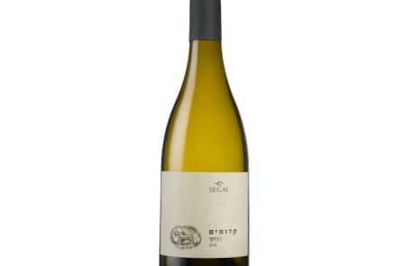 "<span class=""entry-title-primary"">יקב סגל משיק לרגל החורף סדרת יינות חדשה – 'קדומים'.</span> <span class=""entry-subtitle"">הסדרה כוללת שני יינות לבנים חדשים – מראווי ודבוקי.</span>"