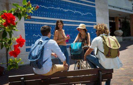 "<span class=""entry-title-primary"">חברת שורש מאחלת שנת לימודים אקדמית מוצלחת עם תיקי סטודנטים בסדרת URBAN TRAVELER</span> <span class=""entry-subtitle"">מציעה לסטודנטים ליין תיקי יום מסדרת האורבן טרוולר בדגמי אתנה וגימנסיה</span>"