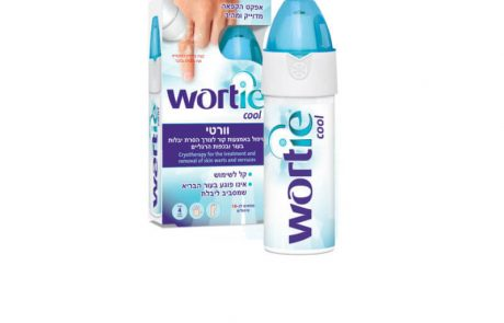"""<span class=""""entry-title-primary"""">וורטי (worite) –טיפול ביתי באמצעות קור להסרת יבלות בעור, בכפות הידיים והרגליים</span> <span class=""""entry-subtitle"""">""""וורטי"""" מיועד לילדים ולמבוגרים -בשימוש אחד של פחות מדקה</span>"""