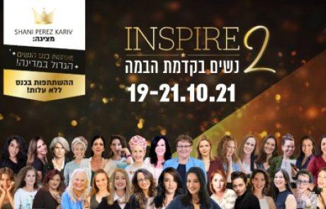 """<span class=""""entry-title-primary"""">כנס הנשים הדיגיטלי הגדול בישראל.</span> <span class=""""entry-subtitle"""">יתקיים בזום בתאריכים 19-21 באוקטובר.</span>"""