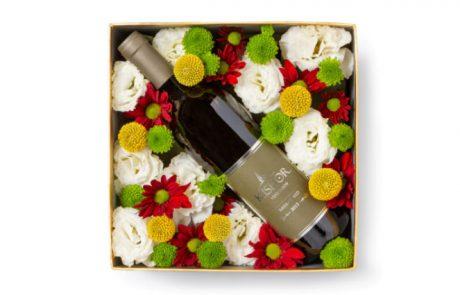 "<span class=""entry-title-primary"">רשת ZER4U חוגגת את יום האהבה הבינלאומי עם מגוון מארזים מעוצבים.</span> <span class=""entry-subtitle"">סידורי פרחים צבעוניים בקופסאות יוקרתיות מארזים רומנטיים ומפנקים יינות ומשקאות בוטיק של BLENDBYZER4U.</span>"