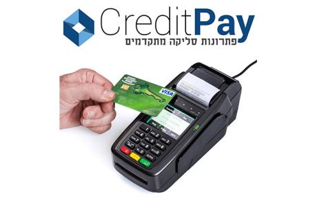 "<span class=""entry-title-primary"">סליקת כרטיסי אשראי – דרך חשובה להגדיל את הכנסות העסק</span> <span class=""entry-subtitle"">חברת CreditPay ממליצה לבחור חברת אמינה, חדשנית וידידותית לסליקת אשראי</span>"