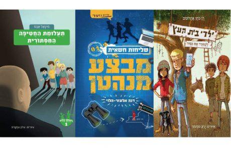 """<span class=""""entry-title-primary"""">סטימצקי מעודדת את תרבות הקריאה בישראל ויוצאת בפרויקט """"קוראים להצלחה""""</span> <span class=""""entry-subtitle"""">מציעה בכל חודש דצמבר 10 ספרי ילדים מובילים ב- 15 ש""""ח לכל ספר</span>"""