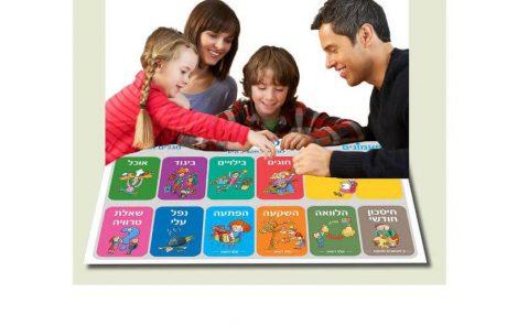 """<span class=""""entry-title-primary"""">""""תיק-תק-ציב"""" – משחק של """"פעמונים"""" יעזור לכם ללמד את ילדכם מושגי יסוד בכלכלת המשפחה</span> <span class=""""entry-subtitle"""">איך למנף את דמי חנוכה שהוענקו בימים האחרונים לחינוך פיננסי לילדים </span>"""
